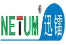 NetTum-BestServe-190-130
